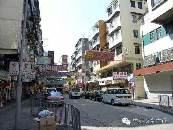 香港【衣食住行】之九龙城篇