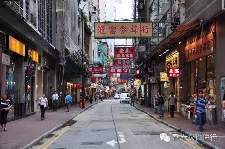 香港【衣食住行】之中西区篇