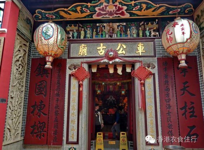 香港【衣食住行】之西贡区篇