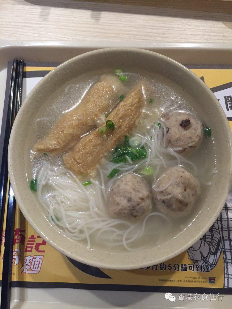 香港【衣食住行】之南区篇