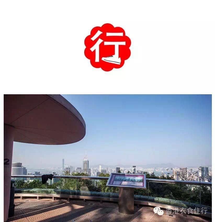 香港【衣食住行】之湾仔区篇