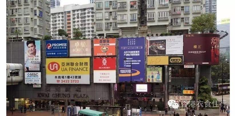 香港【衣食住行】之葵青区篇