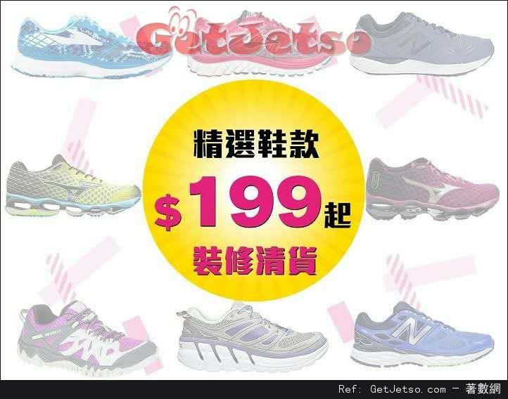 【GigaSports/Catalog MegaBox分店裝修清貨】精選鞋款低至9!