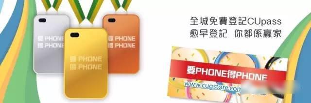 苹果官方正式宣布发布会时间!5大抢购攻略,助你先人一步用上iPhone 7 !