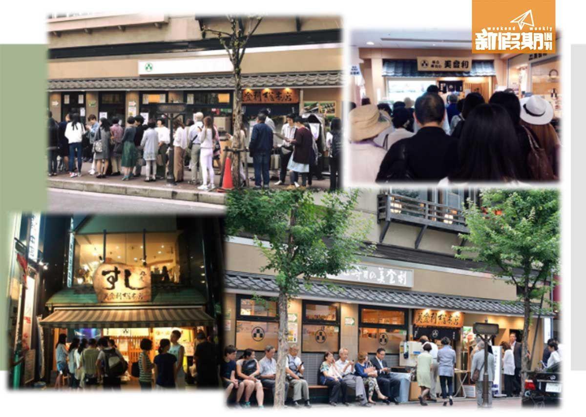 日本口碑店首间海外分店!梅丘寿司の美登利今年到港!