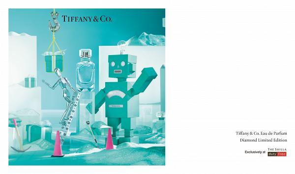 珠宝品牌Tiffany & Co.在最近新推出了钻石限量版香水