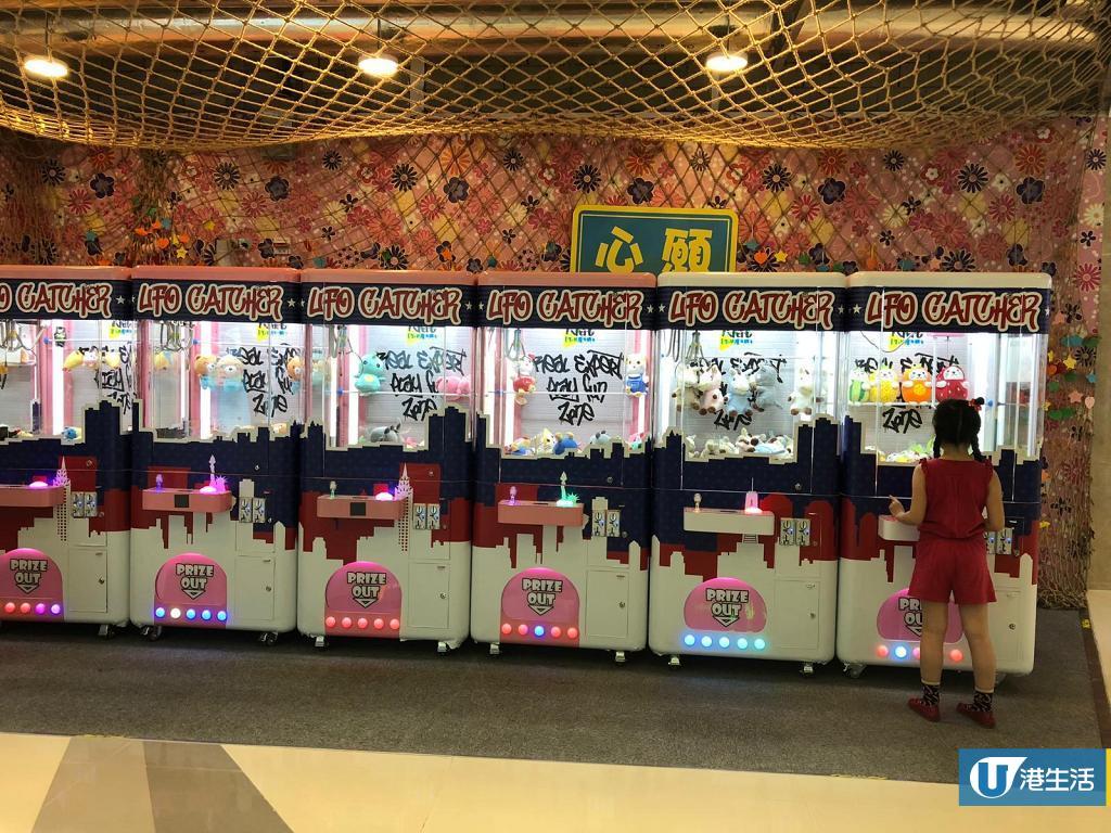 15000呎室内乐园登陆马鞍山!多间餐厅提供复活节限定食品