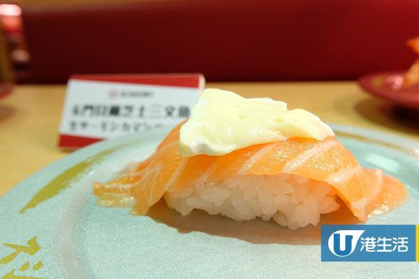 日本人气回转寿司店Sushiro寿司郎开幕!食品起