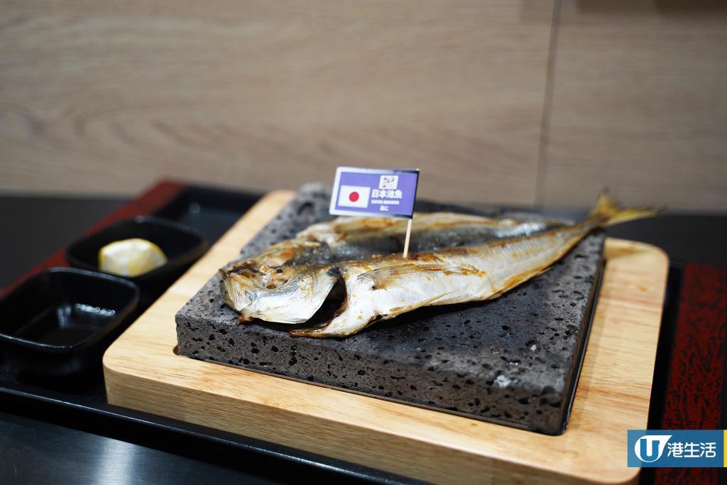 全港首间石烧日本水产登陆荃湾!起即可享受!